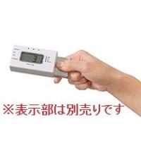 ※本体(表示部)は別売りです。  【特長】 ●100g単位でのピンチ力を測定できます。  【仕様】 ...
