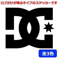 DC SHOE定番ロゴのビッグステッカー!切り抜き(ダイカット)型ですのでボードやデッキなどをカスタ...