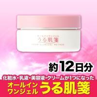【内容量】30g(約12日分) 【ご使用方法】朝・夜の洗顔後に適量を専用スパチュラで手に取り、お顔全...