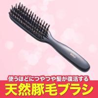 ソフトな天然豚毛100%使用。 頭皮にやさしい本格派豚毛ブラシです。 使い込むほど艶髪へ導きます。 ...