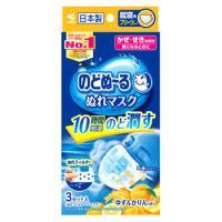 小林製薬 のどぬ〜る ぬれマスク 就寝用 ゆず&かりんの香り (3セット入り)