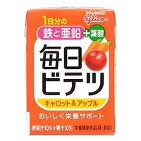アイクレオ 毎日ビテツ キャロット&アップル (100mL) 鉄 亜鉛 栄養機能食品 JANコード:...