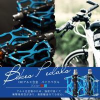 ロードバイク 自転車 おしゃれ マウンテンバイク かっこいい サイクリング カスタマイズ カラーペダ...