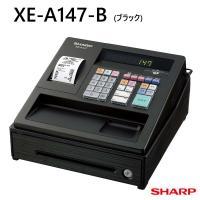 電子レジスター XE-A147-B ブラック シャープ 軽減税率対応