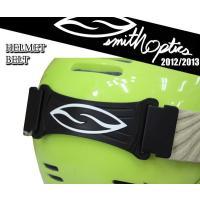 ヘルメットをつける際のゴーグルベルトが届かないときの延長ベルト。 クリップバックルに対応。
