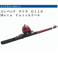 ロッド・110cm 仕舞寸38cm 自重 53g 継数4本 リール 2号-50Mのナイロン糸付き