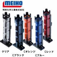 【製品スペック】 ・バケットマウスシリーズやVW-2070・VW-2055・VS-7070・VS-7...