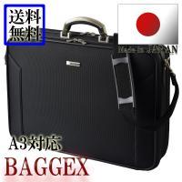 A3 アルミ手 アタッシュケース 日本製 です。  素材:ナイロン    (A3収納可)  サイズ:...