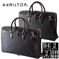HAMILTON(ハミルトン) ヘリンボーンシリーズ 素材:ポリエスター(ヘリンボーン織り) サイズ...