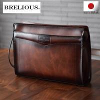 MARCEL ORIVIER 合皮セカンドバック   素材:PVC(シャドー加工)   サイズ:W2...
