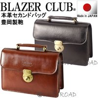 BLAZER CLUB セカンドバック   この商品は送料無料 日本製 メンズ セカンドバッグです。...