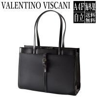 VALENTINO VISCANI ヴァレンチノ ヴィスカーニ レディース ビジネストートバッグ 就...