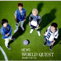 [NEWS] CD+DVD 「WORLD QUEST/ポコポンペコーリャ」(初回限定盤A)  ディス...