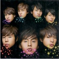 [Kis-My-Ft2] CD 「キ・ス・ウ・マ・イ 〜KISS YOUR MIND〜/S.O.S ...