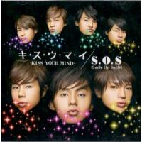 [Kis-My-Ft2] CD+DVD 「キ・ス・ウ・マ・イ〜KISS YOUR MIND〜/S.O...