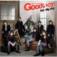 [Kis-My-Ft2] CD2枚組 「Goodいくぜ!」初回生産限定 Kis-My-Zero盤  ...