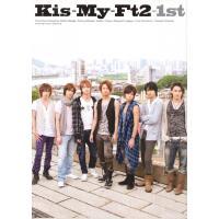 [Kis-My-Ft2] ジャニーズ公式グッズ  *「Kis-My-Ft2-1st」 *写真集 20...