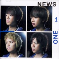 [NEWS] CD+DVD 「ONE -for the win-」(初回限定盤A)  ディスク:1 ...
