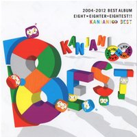 [関ジャニ∞] CD2枚組み 「8EST」通常盤/初回プレス  ディスク:1   1. 浪花いろは節...
