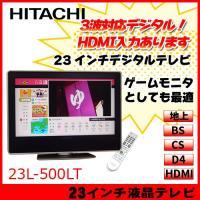 本体型番 : HITACHI 23L-500LT サイズ/画素数 : 23インチ/1366×768 ...