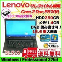 ■中古パソコン 保証3ヵ月 ■13:00までのご注文は即日発送(土日除く) 表面に光沢のある仕上げを...