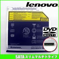 lenovoのウルトラベイ用DVDマルチドライブ。 中古品ですが全て動作確認済みです。 黒色の切り欠...