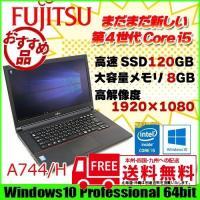 ■中古パソコン 保証3ヵ月 ■13:00までのご注文は即日発送(土日除く)   メーカー:Fujit...