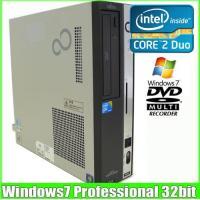 ■中古パソコン 保証3ヵ月 ■13:00までのご注文は即日発送(土日除く)  Core2 2.93G...