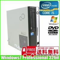 ■中古パソコン 保証3ヵ月 ■13:00までのご注文は即日発送(土日除く)  Core i5 3.6...