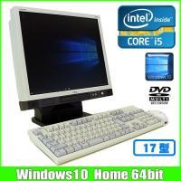 ■中古パソコン 保証3ヵ月 ■13:00までのご注文は即日発送(土日除く)  Core i5搭載の液...