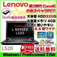 ■中古パソコン 保証3ヵ月 ■13:00までのご注文は即日発送(土日除く) 画面やキーボードの状態も...