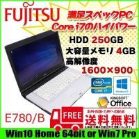 ■中古パソコン 保証3ヵ月 ■13:00までのご注文は即日発送(土日除く)  ※ Core i7、H...