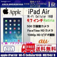 ■中古パソコン 保証3ヵ月 ■13:00までのご注文は即日発送(土日除く)  iOS  10.2.1...