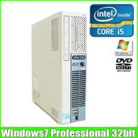 ■中古パソコン 保証3ヵ月 ■13:00までのご注文は即日発送(土日除く)  Core i5搭載のス...