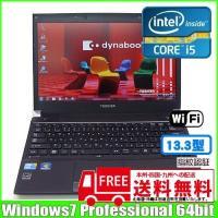 dynabook R730 PR730BEANRBC51