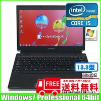 ■中古パソコン 保証3ヵ月 ■13:00までのご注文は即日発送(土日除く) Core i5/Wind...