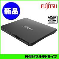 新品 Fujitsu 外付けDVDマルチドライブ。 USB2.0バスパワー駆動、ウルトラスリムデザイ...