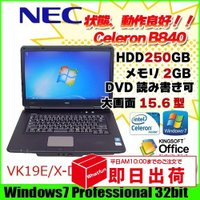 ■中古パソコン 保証3ヵ月 ■13:00までのご注文は即日発送(土日除く)  メーカー:NEC 型式...