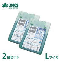 LOGOS ロゴス 保冷剤 最強 2点セット 倍速氷点下パックL 81660641 R16AF021 [astk][on]