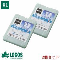 LOGOS ロゴス 保冷剤 2点セット 倍速氷点下パックXL 81660640 R16AF022 [astk][on]
