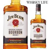 「ジムビーム」は、売上世界No.1バーボンです。厚みのあるまろやかな味わいと、ほのかな甘さを感じられ...