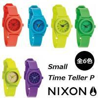 メーカー:NIXON(ニクソン) 商品名:Small Time Teller P  カラー:ネオンイ...