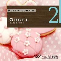 BGM CD 著作権フリー 店内 音楽 <名曲>オルゴール2 -ジャズ&フォーク-(4017)|whitebgm