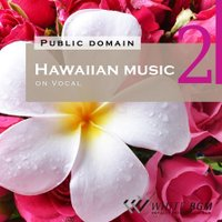BGM CD ヒーリング 著作権フリー 店内 音楽  <名曲>Hawaiian music2 -on vocal-(4020)|whitebgm