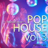 BGM CD ポップハウス 著作権フリー 店内 音楽 POP HOUSE vol.3 -marine snow-(4027) whitebgm