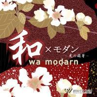 BGM CD 著作権フリー 店内 音楽 和モダン -光の萌芽-(4038)|whitebgm