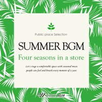 BGM CD 著作権フリー 店内 音楽 Summer BGM -Four seasons in a store-(4063)|whitebgm|01