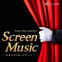 BGM CD 著作権フリー 店内 音楽 <名曲>Screen Music - 映画音楽を愉しみましょう -(4069) whitebgm