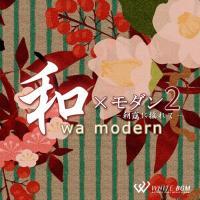 BGM CD 著作権フリー 店内 音楽 和モダン2 -朝靄に揺れて-(4107)|whitebgm