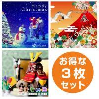 BGM CD 著作権フリー 店内 音楽 季節BGM3枚セット ハッピークリスマス/新春/こどもの日(set50034)|whitebgm